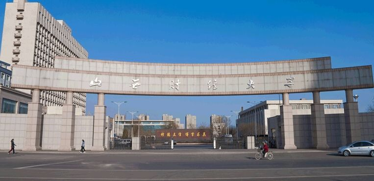 山西经财大学机房千赢app客户端下载工程圆满竣工!