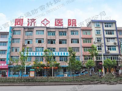 山西静乐同济医院max万博网址是多少项目