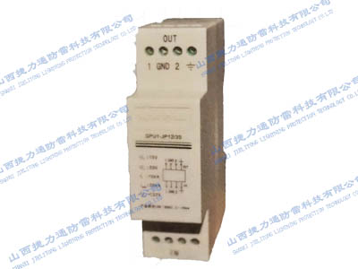 12V电涌信号max万博网址是多少器