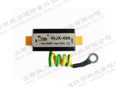 二合一网络千赢app客户端下载器WJX-2/RJ45