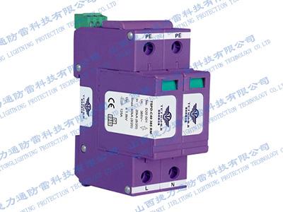 TSPD-C40 385 RM / 2单项电涌保护器