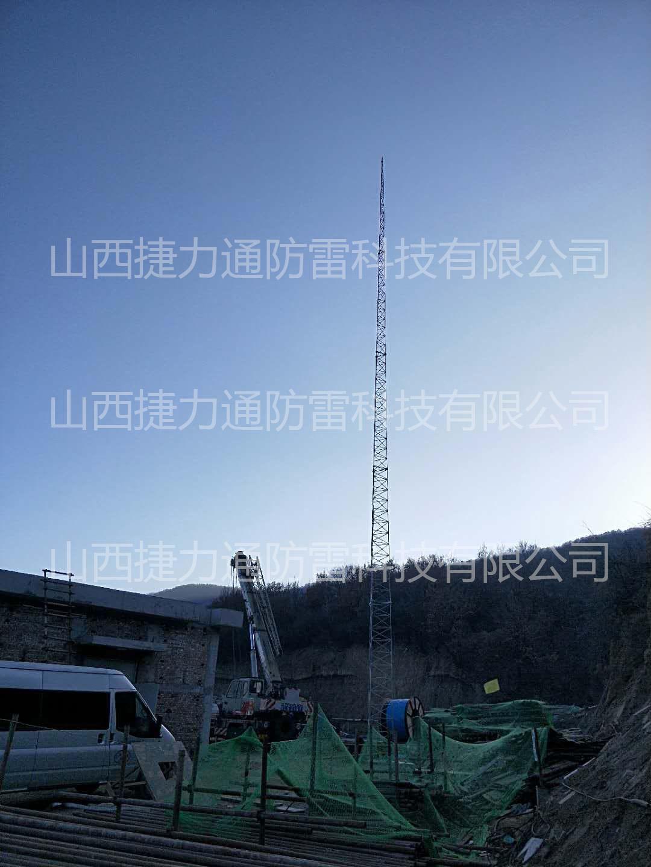 大同煤矿安装避雷塔
