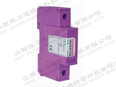 电源系统附件转换连接器IK35
