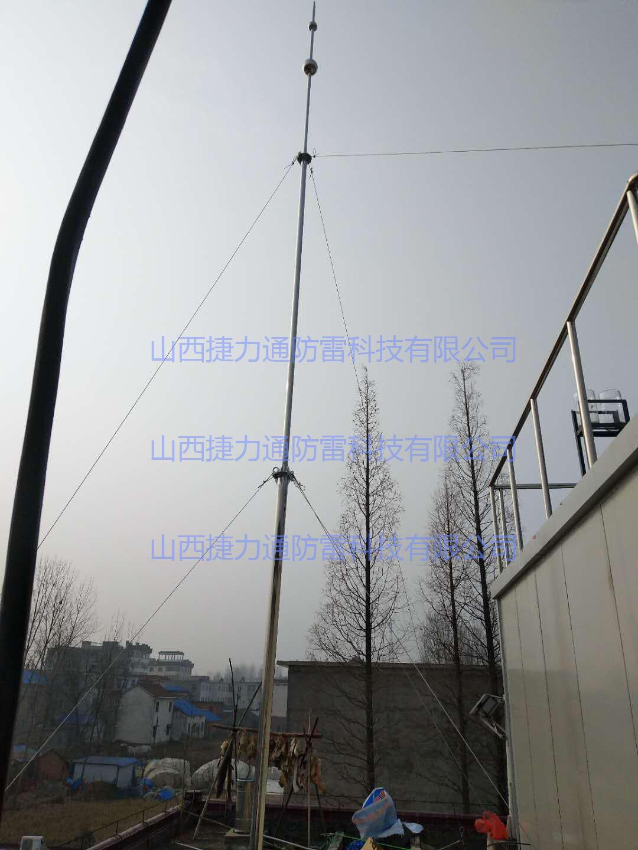太原市空气监测站安装避雷塔