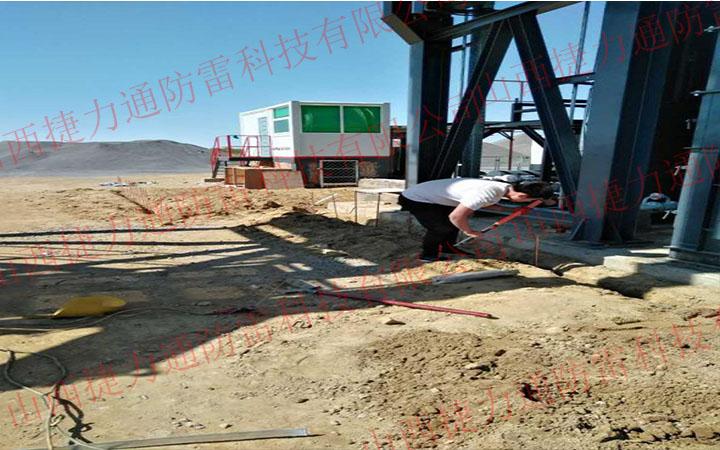 内蒙沥青搅拌站雷电防护工程