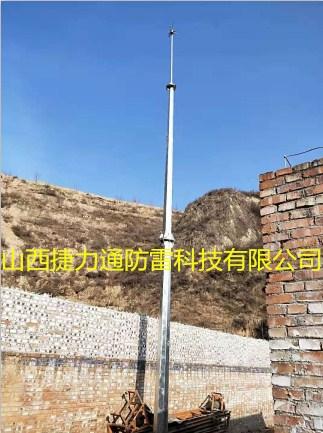 山西焦煤汾西荣欣矿区铁路专用线(一期)工程炸药库千赢app客户端下载项目