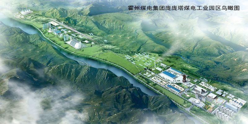 吕梁临县庞庞塔煤矿数据机房千赢app客户端下载项目