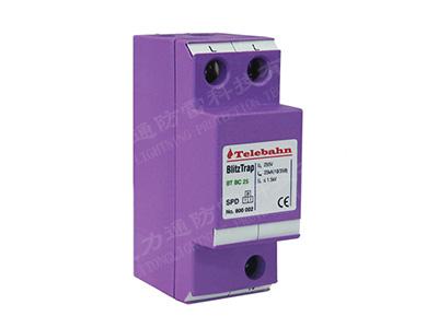 BT_BC25一级电源系统电涌保护器