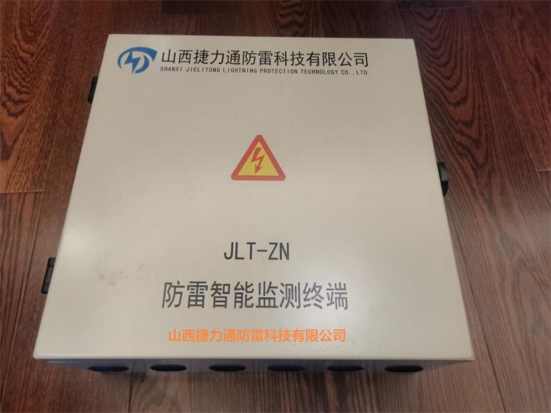 千赢app客户端下载智能检测终端JLT-ZN