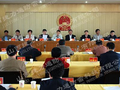 襄汾县人民政府