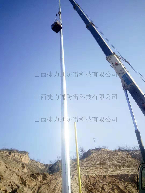 山西长治发电厂安装避雷塔