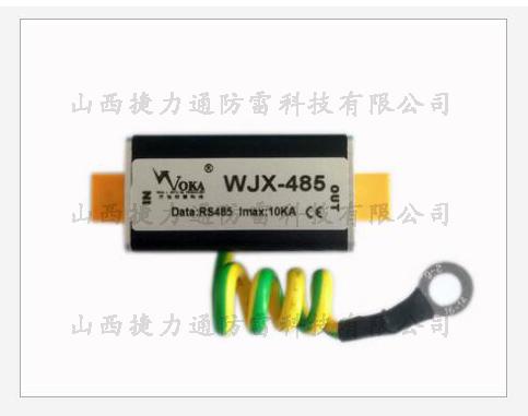 485控制信号max万博网址是多少器