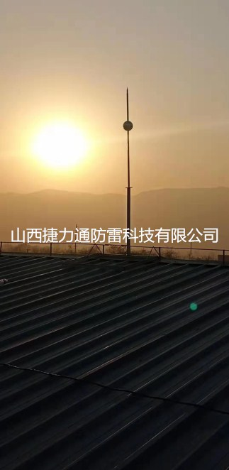 中北大学仓库max万博网址是多少项目