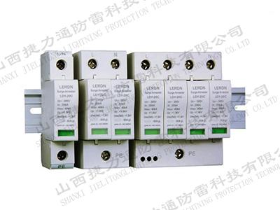 二级电源max万博网址是多少器