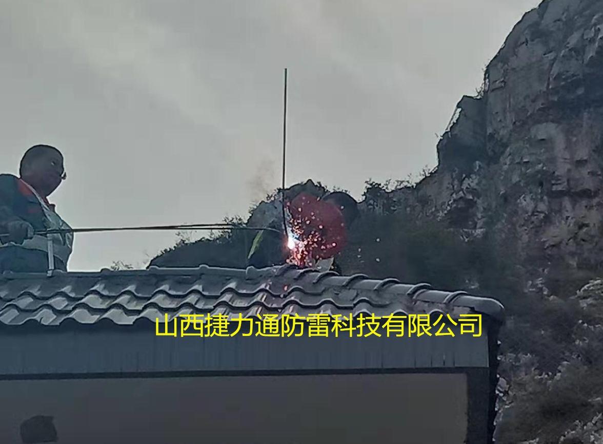 忻府高速收费站-禹王洞收费站千赢app客户端下载项目