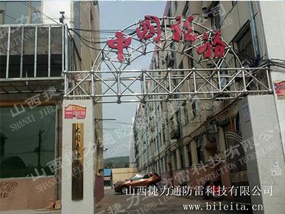 山西省大同县地税局max万博网址是多少工程