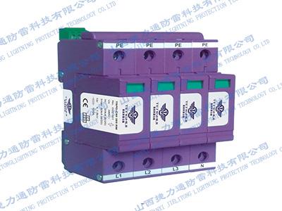 TSPD-C40 385 RM/4P三相电涌保护器