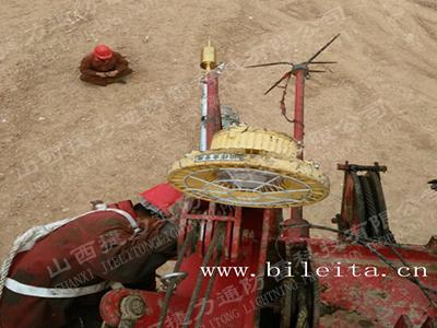 忻州市兰村供电所max万博网址是多少工程