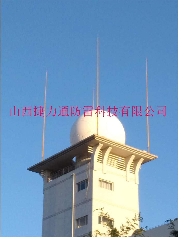 2.5米雷达站专用避雷针