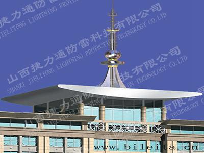 武警部队办公大楼装饰避雷塔安装工程