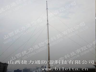 兴业大厦19米独立旗杆式避雷针安装工程