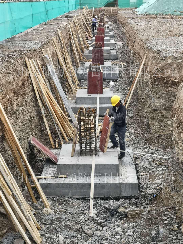 新疆新能电网max万博网址是多少工程展示