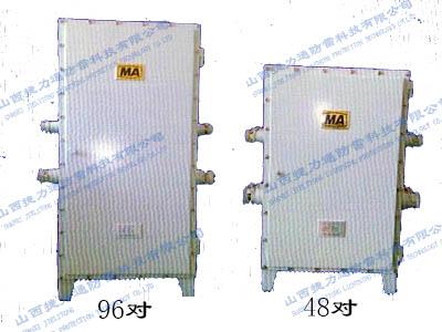 矿用本安型通信线路避雷器