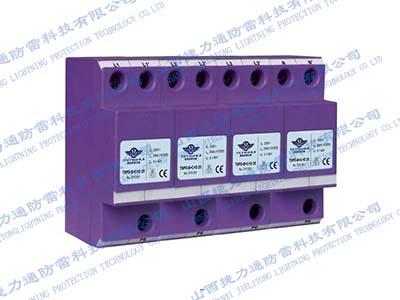 TSPD-B+C 25/4电源组合型电涌保护器