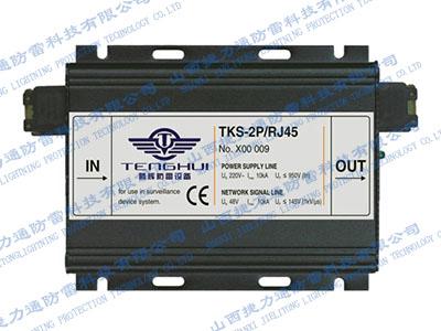 TKS-2P/RJ45网络max万博网址是多少器