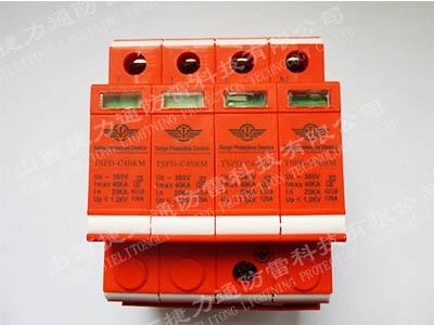 TSPD-C40电源max万博网址是多少器
