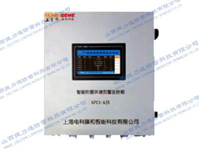 max万博网址是多少环境预警监控箱GPC1-AJX