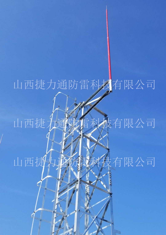 11m雷达站专用避雷针