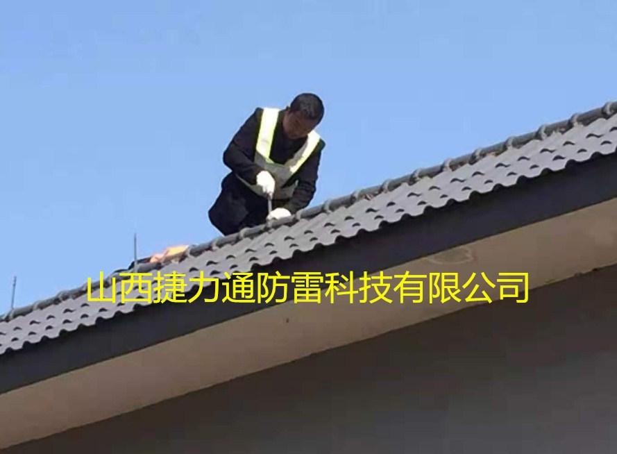 忻府高速收费站-忻州收费站max万博网址是多少项目