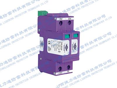 TKS-DC 24直流电源max万博网址是多少器