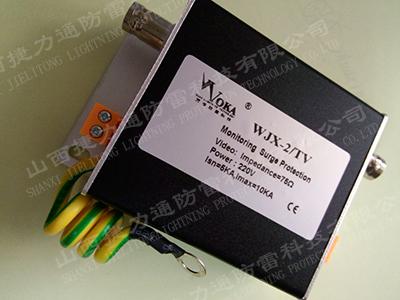 二合一视频监控max万博网址是多少器