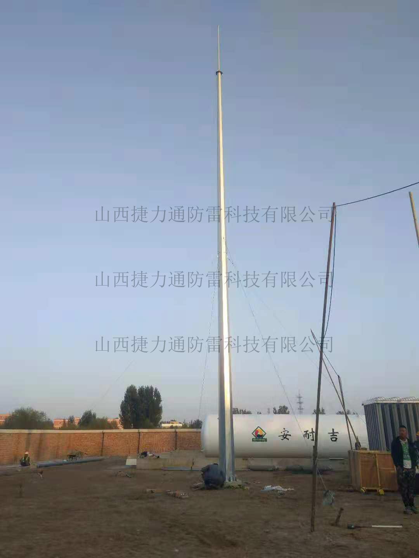 青海化工厂安装避雷塔项目工程