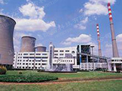山西阳光发电有限责任公司
