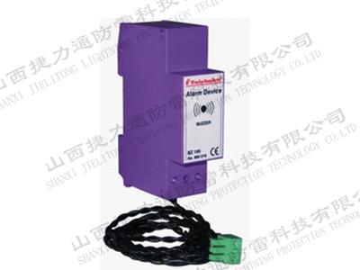 电源系统附件蜂鸣报警装置BZ85