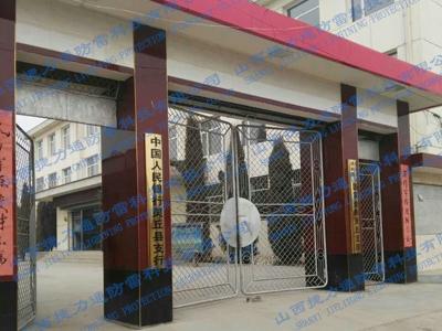 中国人民银行灵丘县支行max万博网址是多少项目