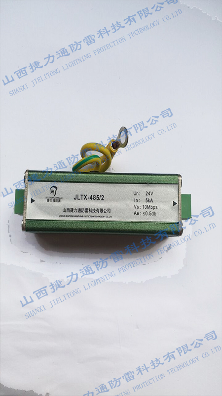 JLTX-485/2