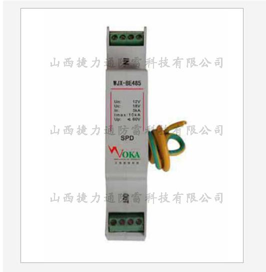 导轨式控制信号max万博网址是多少器