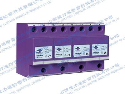 TSPD-A350/4P电源一级开关型浪涌保护器