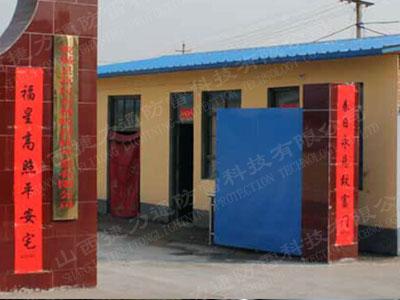 翼城县鑫坤农林牧max万博网址是多少工程