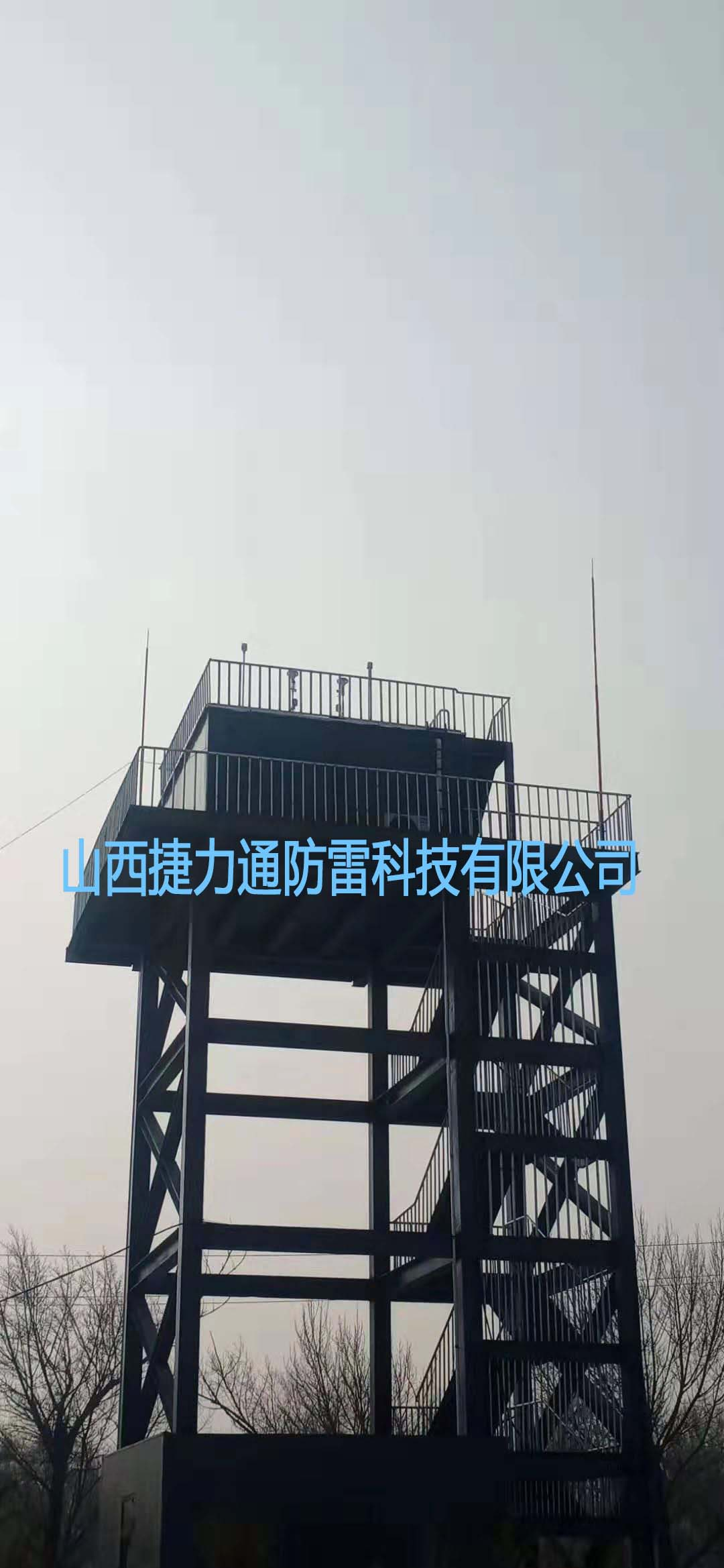 国家环境监测站太原市晋源区金胜站max万博网址是多少项目