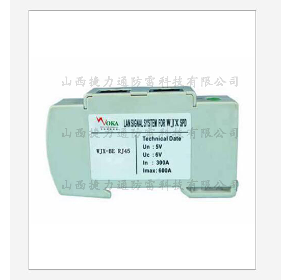 导轨式网络信号max万博网址是多少器