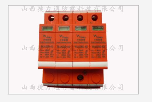 电源三级max万博网址是多少器WJA380-40