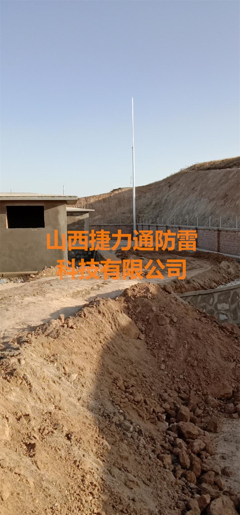 繁峙XX矿业GH环形钢管杆千赢网页手机版登入安装