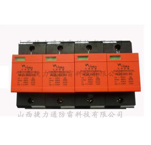 电源二级max万博网址是多少器WJA380-80