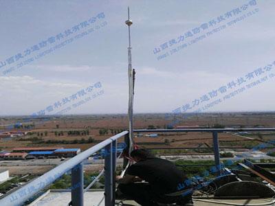 长治古城煤矿综合雷电防护