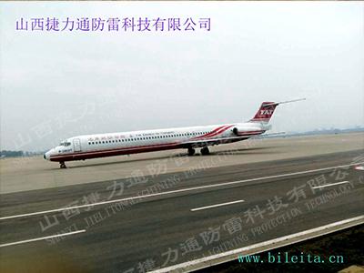 太原武宿机场max万博网址是多少项目